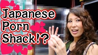 Japanese porn shack on the side of the road?! - Exploring Japan with Wageofsins!