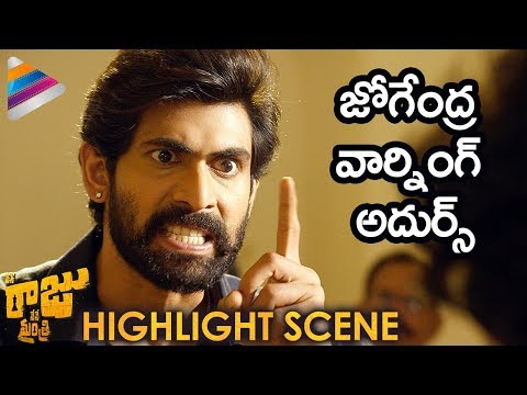 Nene Raju Nene Mantri Movie Highlight Scene | Rana Daggubati Powerful Warning | Kajal Aggarwal