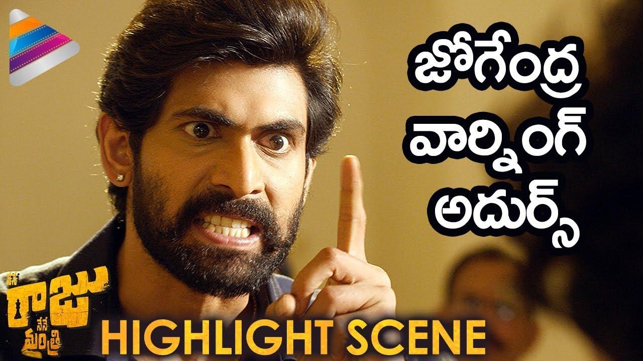 Nene Raju Nene Mantri Movie Highlight Scene | Rana Daggubati Powerful Warning | Kajal Aggarwal #1