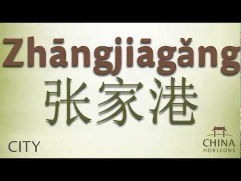 Zhangjiagang, Jiangsu