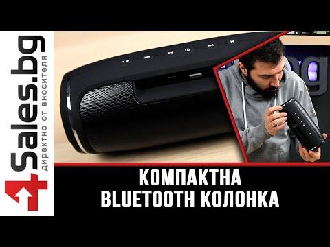 Супер силна преносима Bluetooth колона с хендсфри Charge4 11