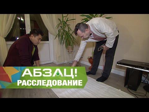 Бесплатные объявления Россия