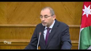 وزير الخارجية الأردني / لا حل عسكريا للأزمة السورية لا بد من حل سلمي