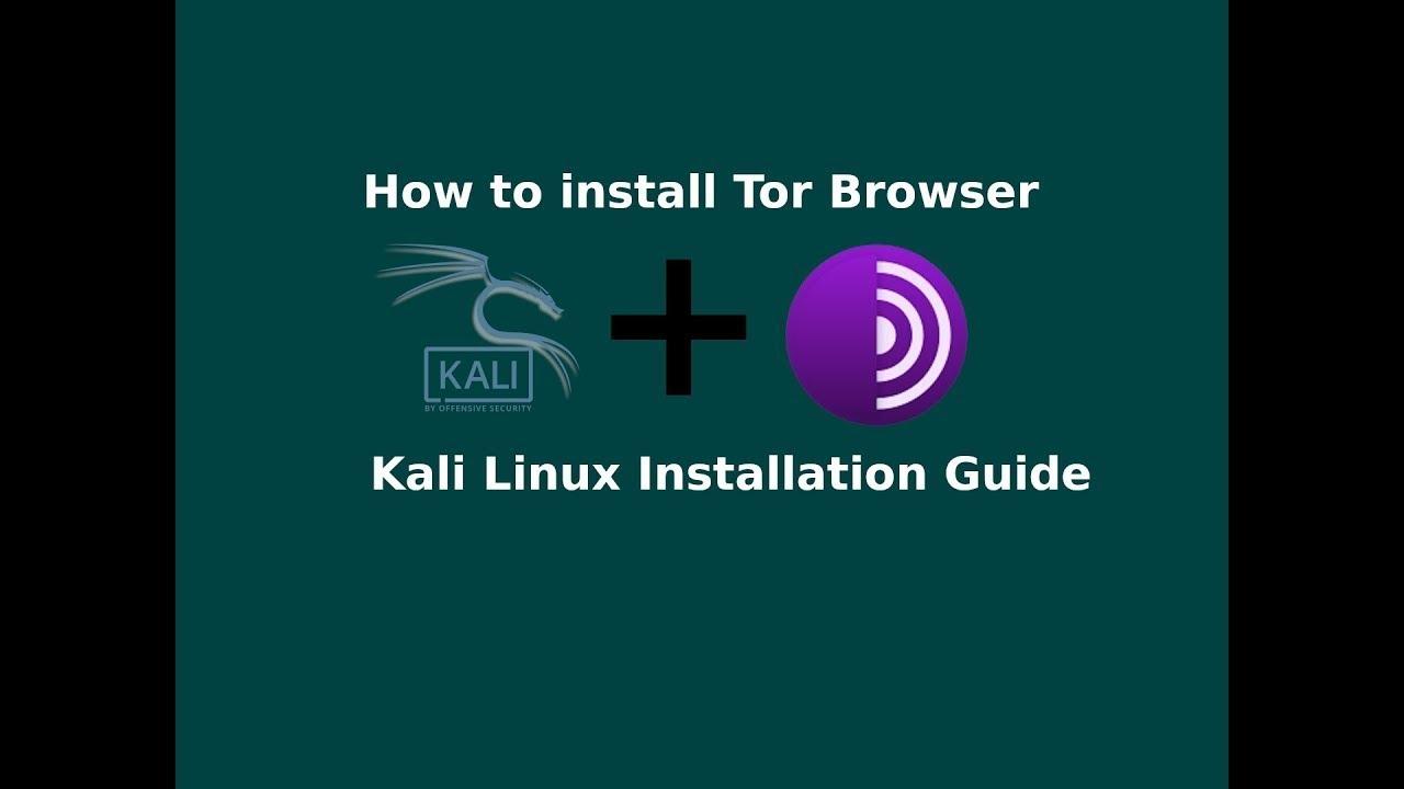 Install tor browser kali linux браузер тор org hyrda