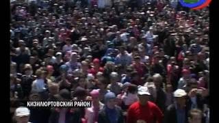 День Весны и Труда по-спортивному отметили в Кизилюртовском районе