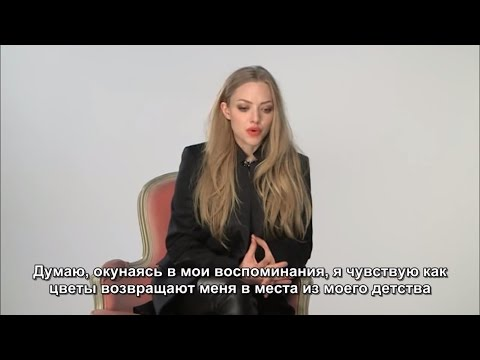 Amanda Seyfried for Givenchy Parfums (Rus Sub)