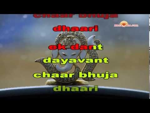 Karaoke of Jai Ganesh Jai Ganesh by MeraGana.com
