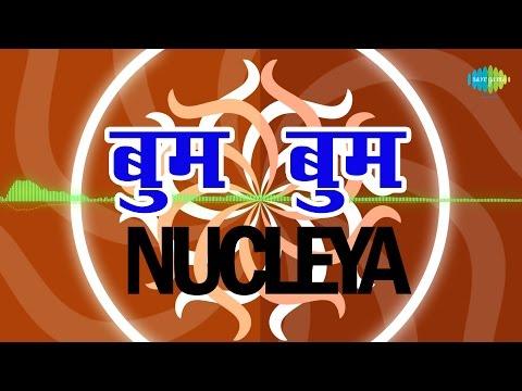 NUCLEYA | Boom boom - Remix by Nucleya