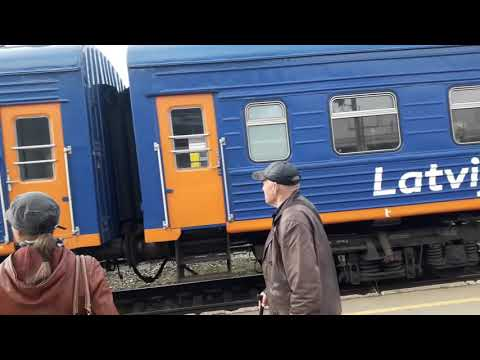 Поезда из Москвы