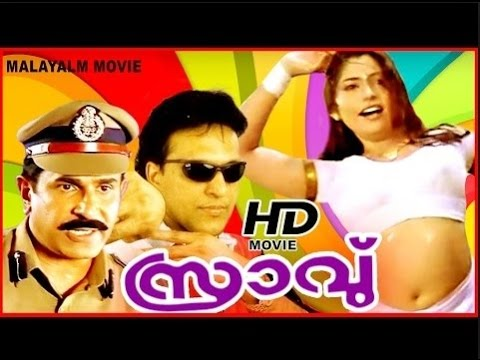 SRAV MALAYALAM FULL MOVIE | ACTION MOVIE |...