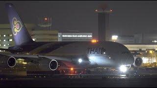 Thai Airways Airbus A380 HS-TUB Takeoff from NRT 16R