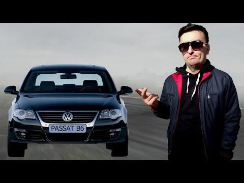 Владеть не стоит Продавать - VW Passat (B6)