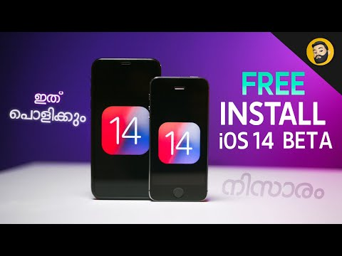 How To Install IOS 14 Beta Free!- In Malayalam