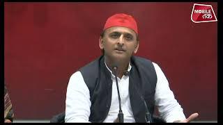 अखिलेश यादव की प्रेस कांफ्रेंस Live | UP Tak