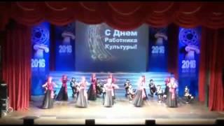 Ансамбль кавказского танца с.Архипо-Осиповка