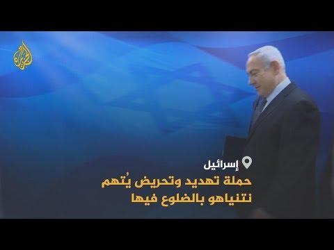 نتنياهو يحرض ضد النواب العرب..بعد انباء عن مشاركتهم بحكومة غانتس  - نشر قبل 10 ساعة
