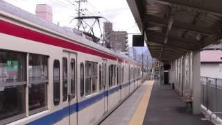 駅めぐり 可部線 可部駅・緑井駅
