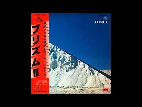 Prism III Polydor 1978 Vinyl Full Album HQ