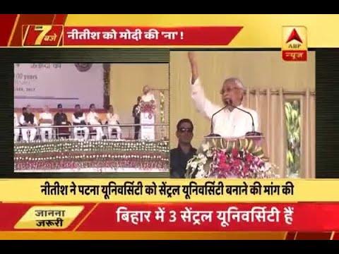 Nitish Kumar urges PM to grant Central University status to Patna University
