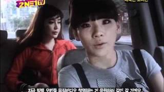 Part 4/5 - YGTV S1 Episode 1 (July 2, 2009) [English Subbed]