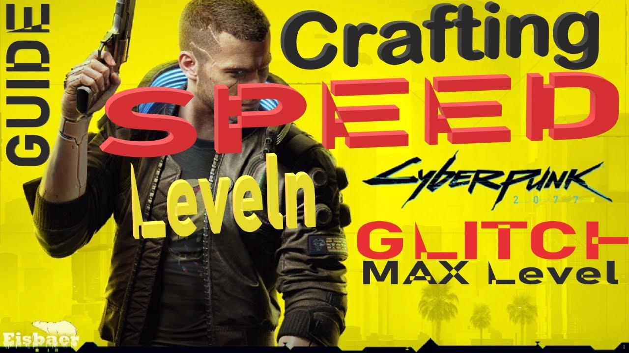 LEVEL UP ENGINEERING SKILL FAST CYBERPUNK 2077 XP GLITCH
