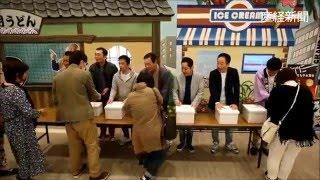 なんばグランド花月(大阪市中央区)で吉本のタレントが熊本地震の募金...