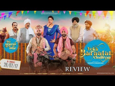 Vekh Baraatan Challiyan Punjabi Full Movie 2017 - Review