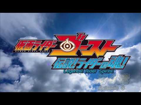 Kamen Rider Ghost Legend Rider Spirits Episode 6: Wizard Damashii