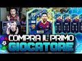 😲MESSI 99 TOTS!!!!!!! COMPRA IL PRIMO GIOCATORE con SODIN! FIFA 20 ITA