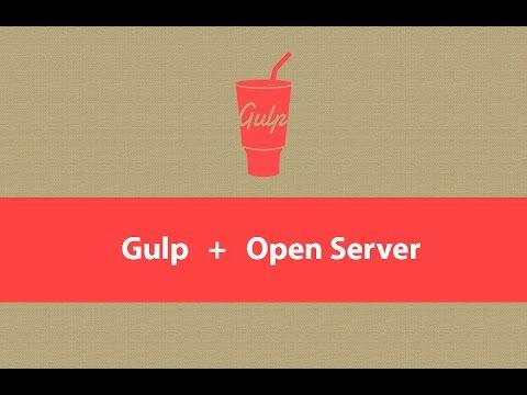 Gulp и OpenServer