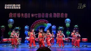 金城幼兒園105級畢業成果發表會『大紫班-歡喜迎城隍』
