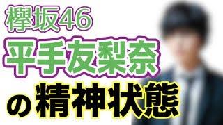 チャンネル登録はこちら!→ https://goo.gl/ZzQIMX 】 【無料で鑑定でき...