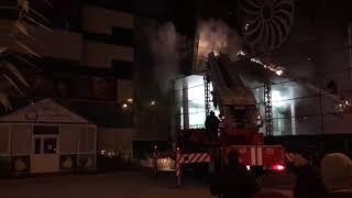 Пожар в СахаЭкспоЦентре, Якутск, 5 октября