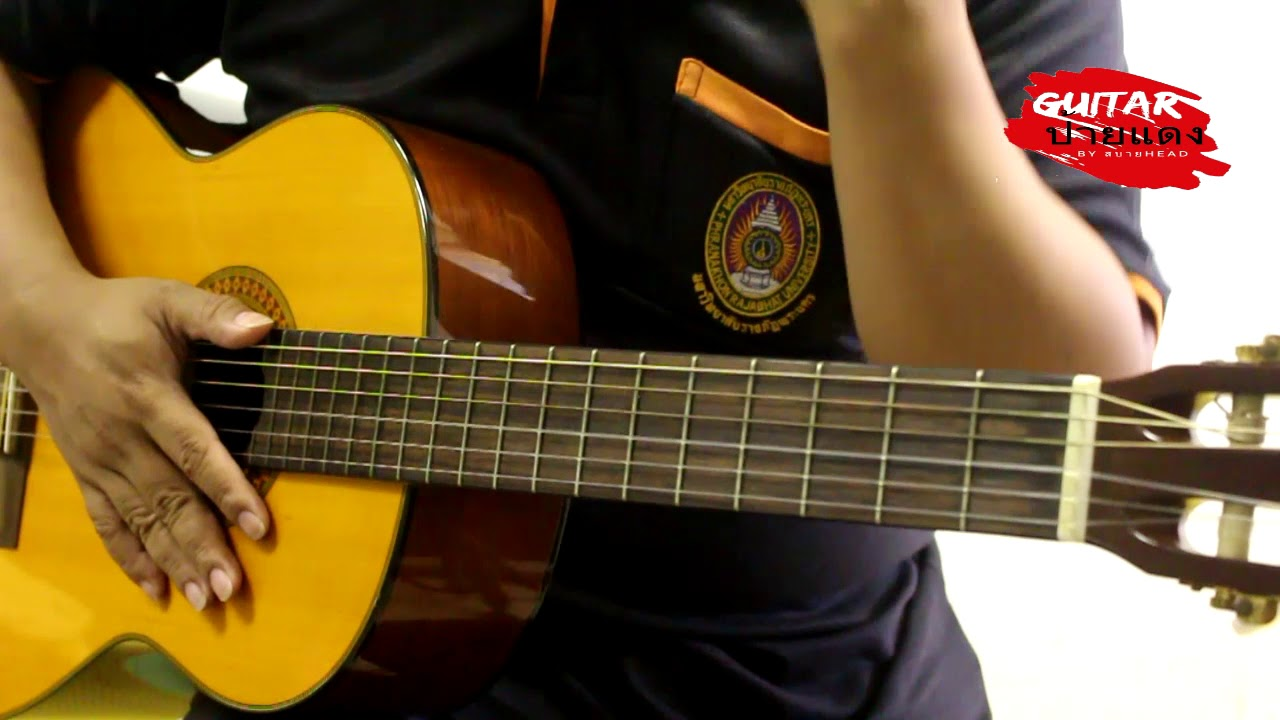 "Photo of กีตาร์ป้ายแดง : สอนเล่นเพลง ""คืนจันทร์"" แบบง่ายๆ [เยี่ยมมาก"