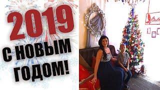Розыгрыш! Взрывной новый год 2019! Как его увидели мы! Супер салют!
