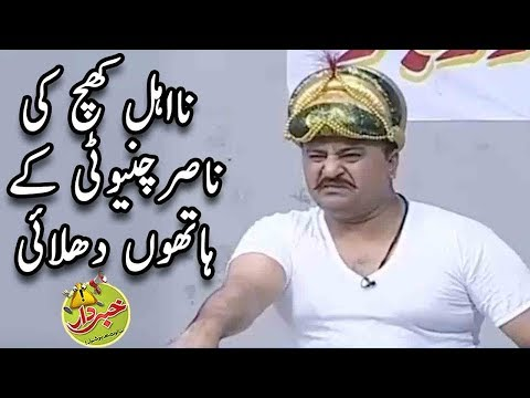Mughal Darbar In Khabardar - Honey Albela - Khabardar With Aftab Iqbal