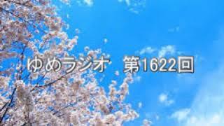 チャンネル桜社長 保守チャンネルの草分け 映画監督.
