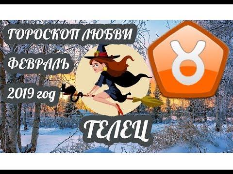 Балеты в Москве январь 2019