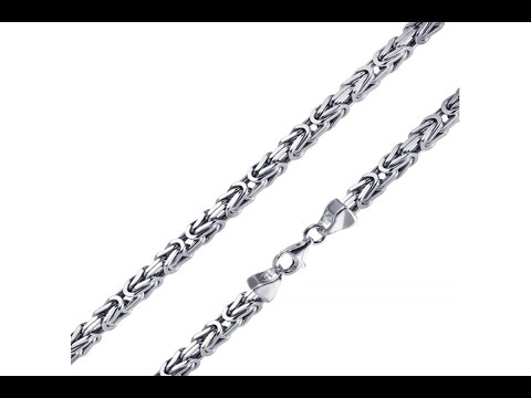 Materia Silber Kette 2 Herren Vierkant 925 5mm Königskette mO0vw8Nn