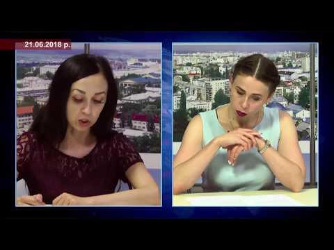 TV7plus: ОСНОВНИЙ ІНФОРМАЦІЙНИЙ ВЕЧІР ОБЛАСТІ .Про нові технології у викладанні іноземної мови .