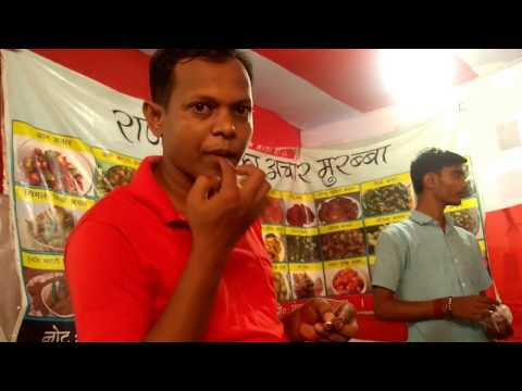 Dashra kalahandi Orissa 2017 from YouTube · Duration:  1 minutes 10 seconds