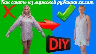 видео Ремонт и пошив одежды