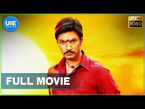 Muthuramalingam Tamil Full Movie
