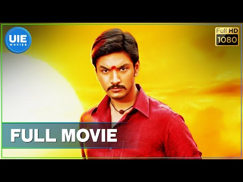 Muthuramalingam Tamil Full Movie