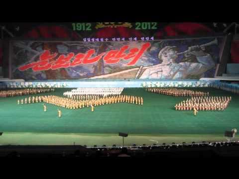 Mass Games 2012 - North Korea - Opening Night Highlights