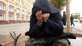 Смотреть видео Камлание шамана у администрации президента в Москве / 21 сентября 2019 онлайн