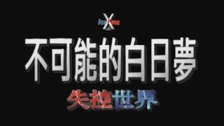 故事發生在一場八年前的交易原為Jax的徒弟─ 澤背叛後創立夜黑幫,為了權...