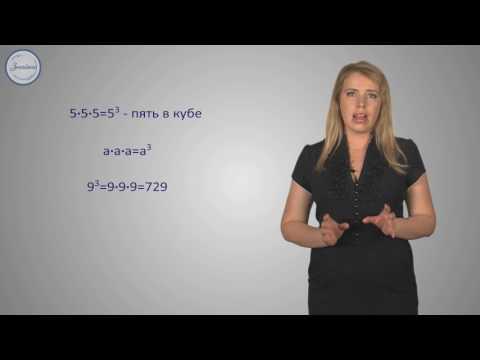 Как обозначается кубический метр