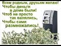 СL ЛЮБИТЕ ЖИЗНЬ Маркетинг CL отЛарисы Баженовой 16 09 17 mp3