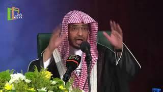 """محاضرة """"ويوم تشقَّق السماء بالغمام"""" للشيخ صالح المغامسي - جامع جامعة الملك فيصل بالأحساء 27-7-1439هـ"""